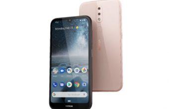 Nokia 4 price in Bangladesh