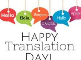 Translator Day 2019
