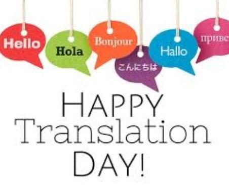Translator Day 2019