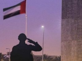 Commemoration day 2019 Quotes, Message, text, Greeting, Wishes