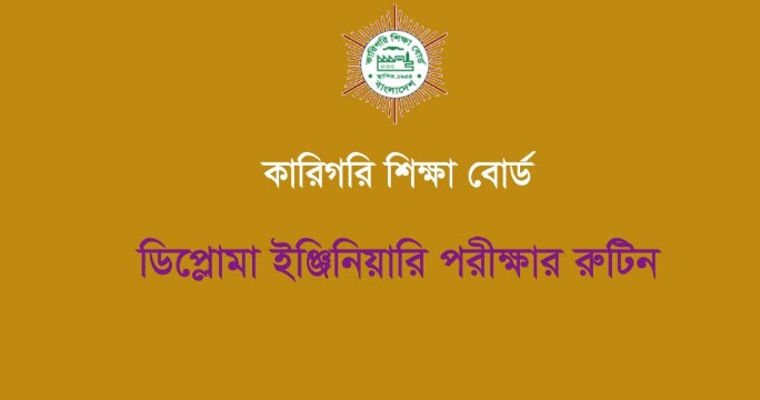 Diploma in Engineering Routine 2019