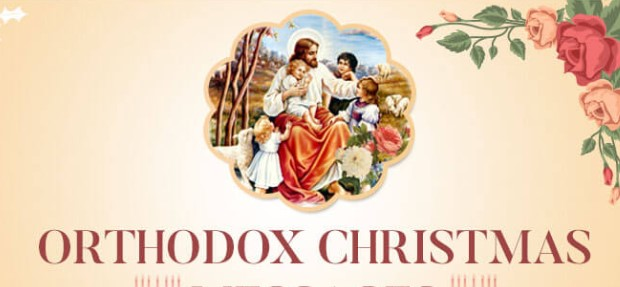 When Is Orthodox Christmas In 2020? Orthodox Christmas Day 2020   7th January Happy Orthodox Christmas