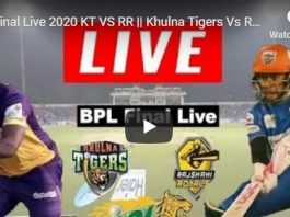 Rajshahi Royals vs Khulna Tigers