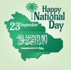Happy Saudi National Day 2020