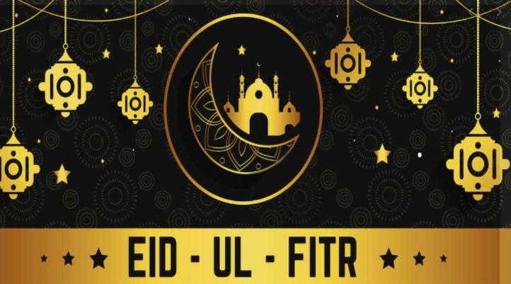 Happy Eid Al Fitr 2021 Wishes Smartphone Model