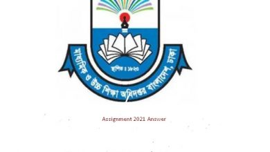 Assignment 2021 4th Week Class 8