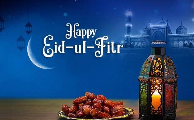 Happy eid al-Fitr 2021 philippines