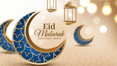 Eid al-Fitr wishes 2021