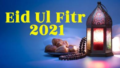 Happy Eid ul-Fitr 2021