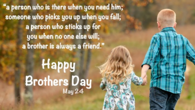 National Brother's Day Image