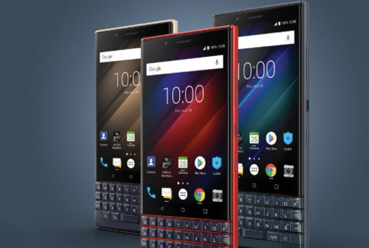Blackberry Slider Concept Phone 2021