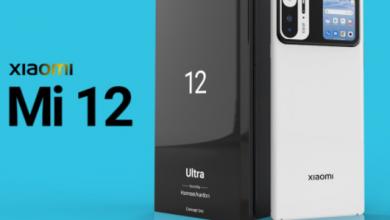 Xiaomi Mi 12 Ultra (2022)